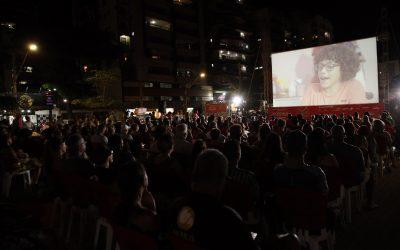2ª noite do 26FCV Itinerante exibe curtas do 20º Festivalzinho de Cinema de Vitória